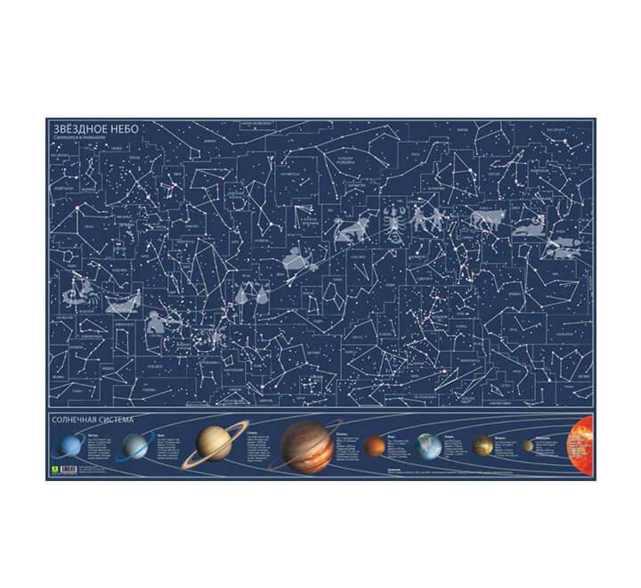 Карта звездного неба, светящаяся в темноте, настенная